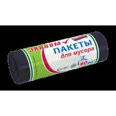 Эконом Пакеты для мусора, 60л, 20шт./рулон, черные