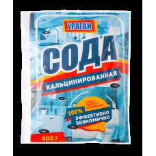 УРАГАН Кальцинированная сода 400 гр