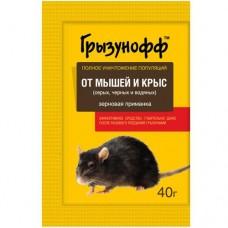 Грызунофф - зерновая приманка, 40 грамм