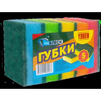 Губка для посуды ProБЛЕСК ҮЛКЕН 5шт/10шт